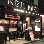 Rize Mize -