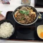 97136222 - 牛すき鍋膳