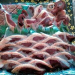 魚三北国街道本店 - 半羽根セット