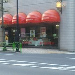 東京洋菓子倶楽部 -