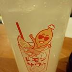 餃子家 龍 - レモンサワー 350円