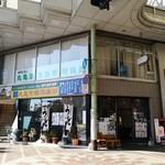 つづみ - 商店街の角にある