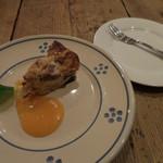 オステリア セルヴァジーナ - 柿と胡桃のタルト