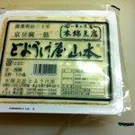 9715297 - 木綿とうふ 168円