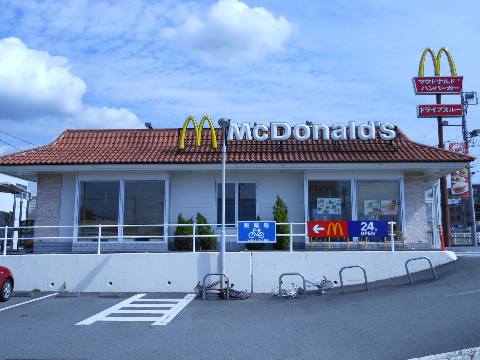 マクドナルド 246長泉店
