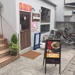 麺線屋formosa -