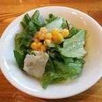 ぱんぷきん - 料理写真:サラダ