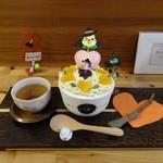 あいけいcafe -