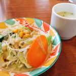 インドカレー ツルシ - サラダとスープ付