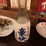 タコタコキング - 日本酒