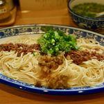 西北拉麺 - 牛肉拌麺(大盛 麺の量1.5倍) 780円