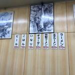 97158901 - 店内&メニュー!