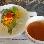 イタリアンカフェ・ベーム - パスタランチのサラダとスープ