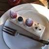 ドゥ クール ショコラ - 料理写真:トライアンフ