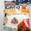 ランチパックSHOP - 料理写真:若獅子カレー風:140円