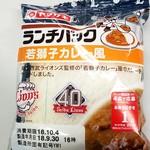 ランチパックSHOP - 若獅子カレー風:140円