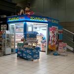 ランチパックSHOP - 片隅にランチパックの青いお店