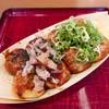 Takonotsubo - 料理写真:たこ焼き(ハーフハーフ)