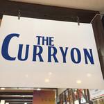 カリオン - お店の看板