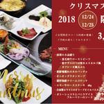 dining bar MASAKI - 特別企画!クリスマス限定コース!