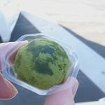 魚沼スイーツガーデン ナトゥーラ - ユキノトリュフ抹茶