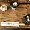 Sobasugimura - 料理写真: