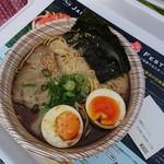 博多白天 - 和風あごだし豚骨ラーメン味玉入り900円