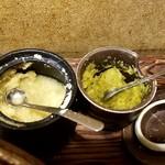 ゆず屋製麺所 - しょうが、柚子胡椒