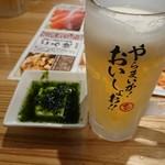 97180318 - 生ビール