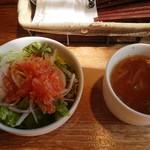 Kicchinnosutarujiya - セットのサラダとスープ