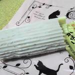 相島地域産物展示販売所 丸山食堂 - かまぼこ(200円)