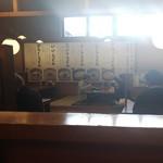 香の川製麺 - 店内の雰囲気