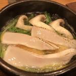 Fujiyoshi -