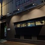 中村屋 - 【2018/11】外観