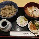 水内庵 - Kセット1000円