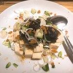 呉さんの台湾料理 - 皮蛋豆腐