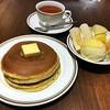 シビタス - 料理写真: