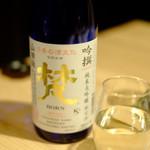97189338 - 梵 特別純米。ほんのりふんわり優しい甘さ。癒される♡