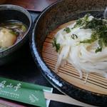 Arashiyamatei - 辛すっぱつけうどん950円