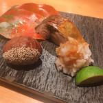 Seika - 焼物