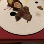 レイクサイドヴィラ 翠明閣 - 道産和牛ヒレのローストサルサヴェルデソース白老大統領椎茸とさつまいも