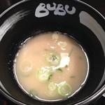 97196223 - 割りスープ