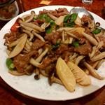 中華料理福臨門 -
