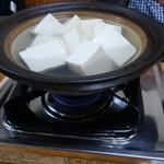 五右衛門茶屋 - 昆布の出汁が良い