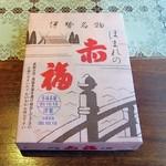 97199598 - 赤福¥1100