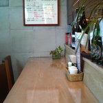 中国料理 頂好 - 店内