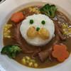 レストラン アニマルキングダム - 料理写真:●キッズカレー800円税別