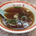 97204801 - チャーハンに付くスープ