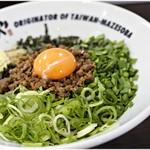 麺屋はなび - 元祖台湾まぜそば 810円 旨味が凝縮された一杯です。