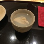 Yamamoto -